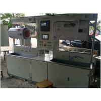YL-604电热水器常规检测台