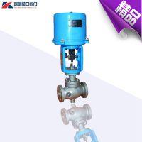 金口制造BZDLP电动保温调节阀 电子式保温调节阀批发