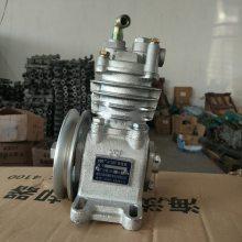 潍坊华丰柴油机配件 铲车装载机ZH4100 4102 4105打气泵 4100F空压机