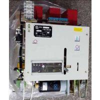 上海人民电气DW15-1600A 800A 1000A1600A 2000A 3200A
