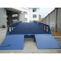 液压升降平台 液压装卸货台 渭南市启运液压式登车桥专业订购