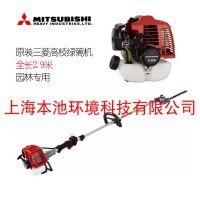 日本原装进口三菱TU26高枝绿篱机修剪高枝树枝汽油剪草机
