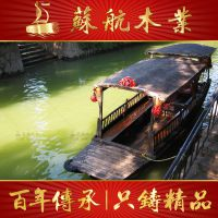 海南贵州6米木质电动船/旅游景点码头/画舫房船/手划仿古摇橹木船