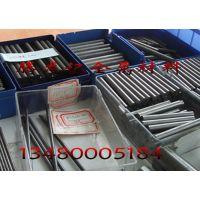 现货供应日本进口钨钢板 日本住友KD20钨钢板 低价出售