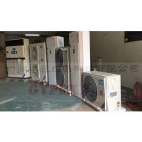 柜式冷暖防爆空调(10匹)/广东防爆空调(现货)