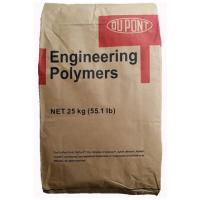 长期供应中等粘度树脂PA66美国杜邦101