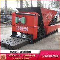 兴业葡萄架立柱机 水泥杆机 预制水泥柱机