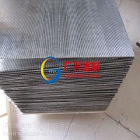 衡水广兴滤材聚氨酯边框高效梯形丝过滤网 选矿格栅洗煤筛板