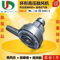 梁瑾化工厂污水曝气专用高压风机,双段式高压鼓风机