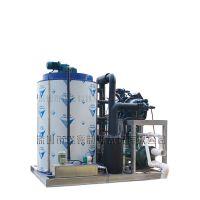 大型工业片冰机 日产15吨汉钟水冷森德制冰机 屠宰冷链食品冷冻片冰机