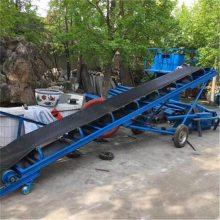 货车装车用10米皮带机 小麦进仓皮带输送机 带式运输机加长版