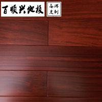 百顺兴进口大自然野生二翅豆原木坯料 南美龙凤檀18mm实木地板