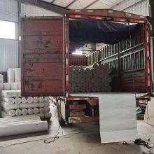 304不锈钢电焊网 建筑围网 排焊网 防护窗栏网