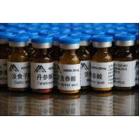 1-Deacetylnimbolinin B76689-98-0植物来源川楝子厂家曼思特