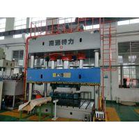 南通特力数控伺服液压机全自动液压机 800吨液压机