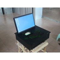 科桌液晶屏翻转器 多媒体电教室翻转器 电动翻转器电脑桌