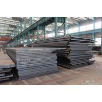 舞钢耐磨钢板代理商-舞钢耐候板大全-舞钢耐磨钢板现货厂家.