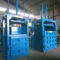 垃圾分离式小型打包机 液压打包机厂家