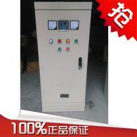 供应内蒙古恒压供水变频柜 上海能垦低压变频控制柜