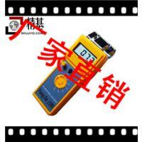 纸张水分测试仪FD-G1