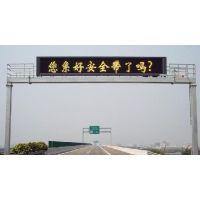 广东省高速公路做龙门架指定供应商,清远道路标志牌,佛山公路做标线