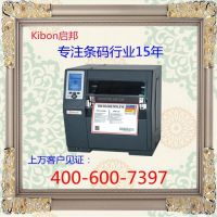 上海Datamax H-6308宽幅工业条码打印机批发