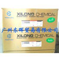 【现货供应】金川氯化镍 优质氯化镍
