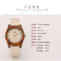 广东奥美茄时尚成人手表高档正品时尚环保木头腕表 石英白色木纹女士防水手表可定制