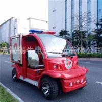 无锡锡牛电动科技,微型电动消防车,连云港电动消防车