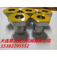 辽宁朝阳昊冶液力耦合器易熔塞专业生产商