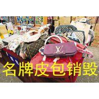 封闭式一般服装破碎粉碎,上海接收箱包童装销毁粉碎