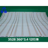 pcb电路板生产厂家线路板 打样加工双面板定制