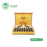 神农果源黑莓果浆50ml*10瓶/盒(精装)