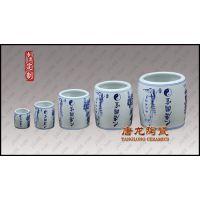 陶瓷拔火罐定做 耐高温陶瓷储蓄罐