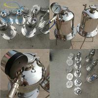 正压过滤器 YQZY1001小型实验机械过滤器 不锈钢304材质 可定制大容积 316L材质等