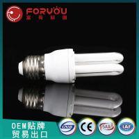 供应2U型节能灯E27螺口9W白光出口贴牌OEM代工生产
