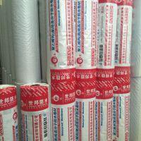 聚乙烯复合高分子丙纶防水材料