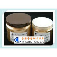 http://himg.china.cn/1/4_493_234674_400_280.jpg