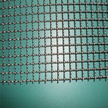 钢丝过滤网 钢丝钢绞线 矿筛网用途