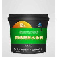 广东丙烯酸防水涂料|丙烯酸防水涂料价格