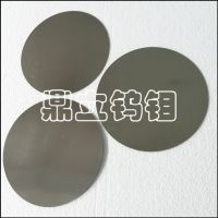 钼圆片 纯钼制品 钼合金Mo1