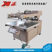 厂家热销XF-SX70100半自动丝网印刷机 毛巾浴巾纸质包装等