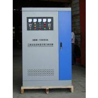 西安SVC三相全自动交流稳压器厂家
