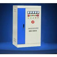SVC-15KW三相电力稳压器价格