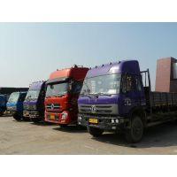 上海到浙江誉创大型货运物流运输安全可靠