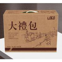 木耳箱苹果箱桃包装西瓜箱鸡蛋箱麻花箱