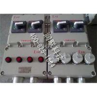 鸡西防爆配电箱 防爆配电箱BXX51-4K信誉保证
