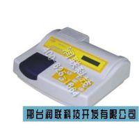 贵港色度仪 SD-9012A色度仪信誉保证