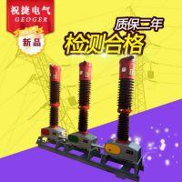 祝捷 SW2-66/1600A户外高压少油断路器35KV 1250A 厂家直销