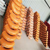 宝特厂家直销 铸钢、双层、背弧加厚弯头